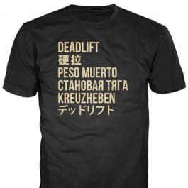 T-shirt Deadlift Linchpin