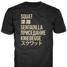 T-shirt Squat Linchpin