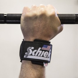Schiek 1100WS Ultimate Wrist Supports