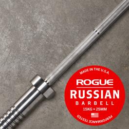 Rogue 25mm Women's Russian Bar w/ Collars